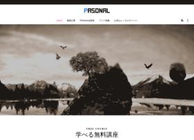 pasonal.com