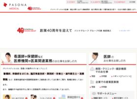 pasonamedical.co.jp