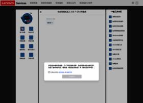 pass.lenovo.com.cn