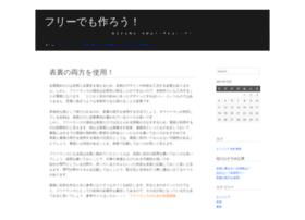 passfans.net