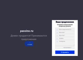 passino.ru