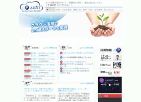 passist.co.jp