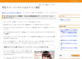 passofruit.com