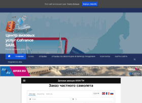passport-viza.ru