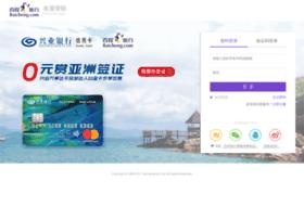 passport.baicheng.com