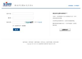 passport.chexun.com