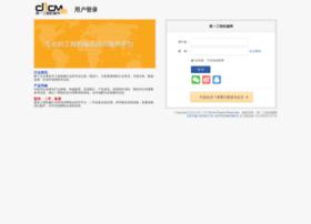 passport.d1cm.com