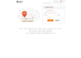 passport.dichan.com