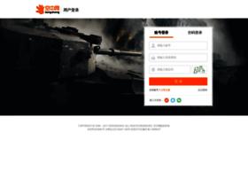 passport.kongzhong.com