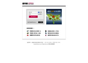 passport.metroer.com