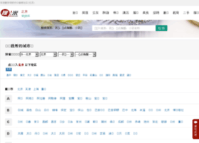 passport.sooomi.com