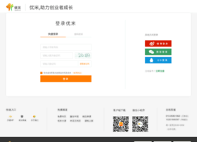 passport.umiwi.com