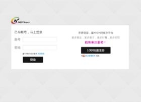 passport.xinyelianmeng.com