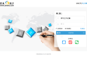 passport.yinsha.com