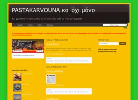 pastakarvouna.blogspot.com