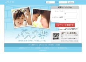 pastelism.jpn.com