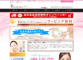 patakara.com