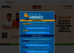patanjaliayurved.org