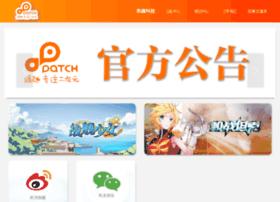 patchallin.com