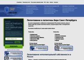 patent-gr.ru