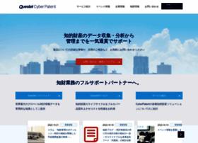patent.ne.jp