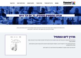 patentim.com