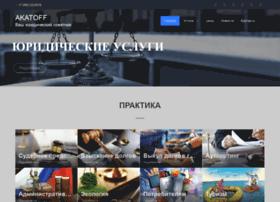 patentru.com