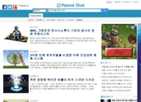 patentshot.co.kr