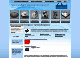 patentspb.com
