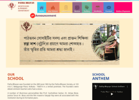 pathabhavan.com