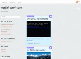 pathakmitra.com.np