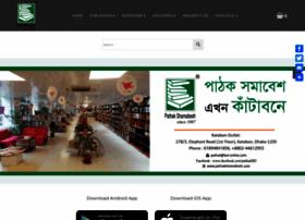 pathakshamabesh.net