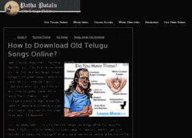 pathapatalu.blogspot.com