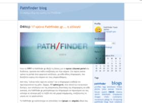 pathfinder.pblogs.gr