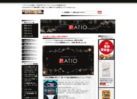patio.ocnk.net