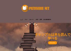 patisserie-net.com