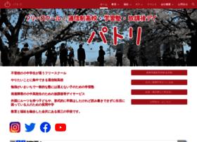 patori.co.jp