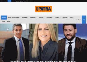 patranews.gr