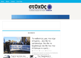 patriwtes.gr