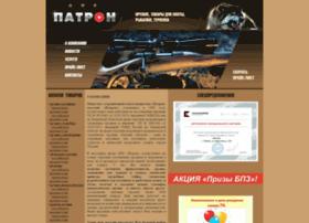 patron-tyumen.ru