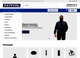 patrul-dps.com