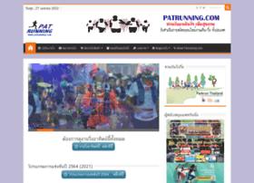 Patrunning.com