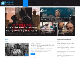 patsonic.com