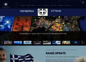 patt.gov.gr