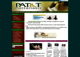 pattanakit.net