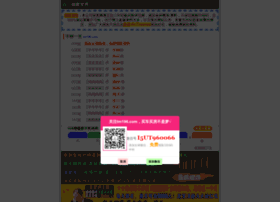 pattayadolphinworld.com