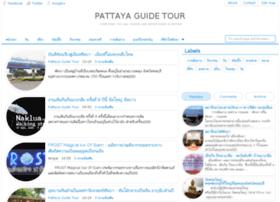 pattayaguidetour.com