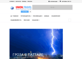 pattayarus.com