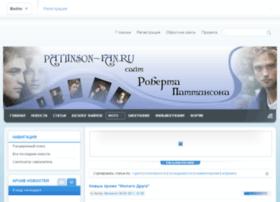 pattinson-fan.ru