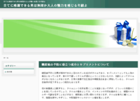 paul-greene.com